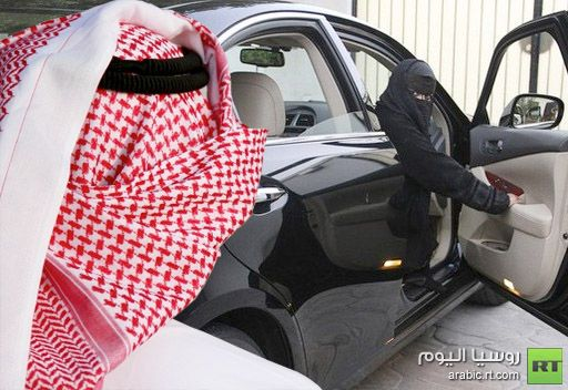 سعودي يطلق زوجته بعد ركوبها مع شخص