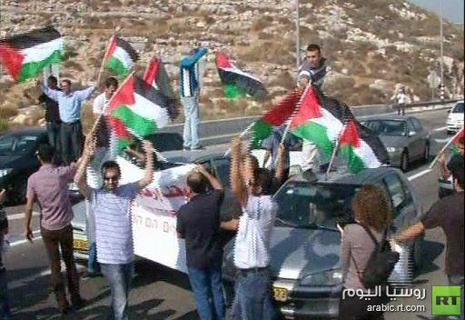 القوات الإسرائيلية تعتدي على محتجين فلسطينيين واجانب في رام الله