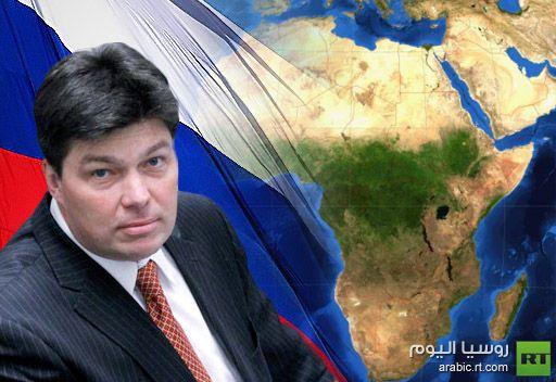مارغيلوف: دول شرق أفريقيا تؤيد تعزيز العلاقات مع روسيا