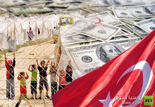 تركيا أنفقت ما يزيد على 220 مليون دولار على اللاجئين السوريين من موزانة الدولة