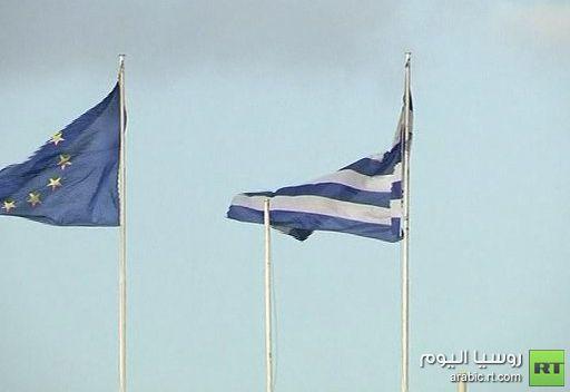 ميزانية 2013 اليونانية تنتظر ركودا للسنة السادسة