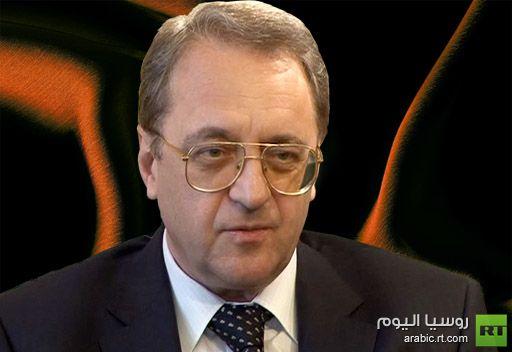 الخارجية الروسية: روسيا تنوي عقد اجتماع لفريق العمل بشأن سورية لبحث مشاكل تطبيق بيان جنيف