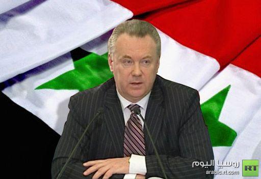 السفارة الروسية في دمشق تبذل جهودا لتحريرالصحفية أنهار كوتشنيفا