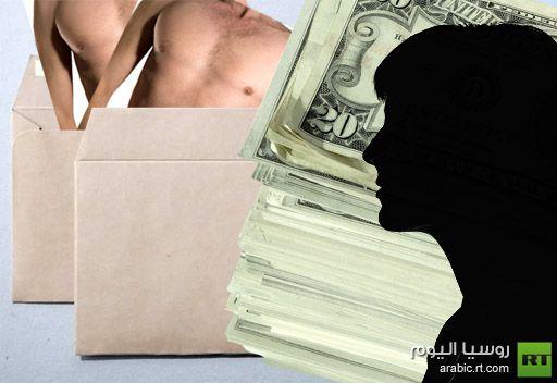 القبض على شابة لابتزازها رجل وتهديده بنشر صور له وهو عاري الجسد في السعودية