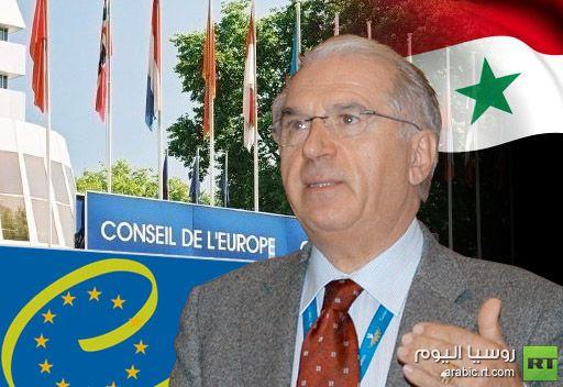 الجمعية البرلمانية لمجلس أوروبا تعرب عن قلقها من وضع اللاجئين السوريين