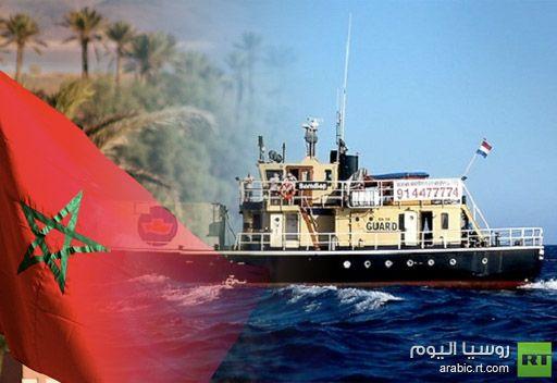 ساعات قليلة تفصل بين سفينة الإجهاض الهولندية عن الساحل المغربي