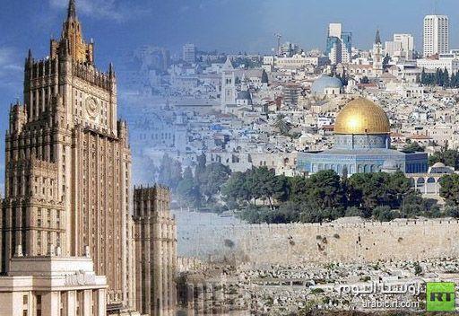 موسكو تدعو إسرائيل إلى وقف النشاط الاستيطاني في القدس الشرقية