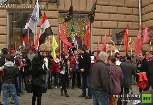 مظاهرة أمام السفارة الأمريكية في موسكو احتجاجا على التدخل الغربي في سورية