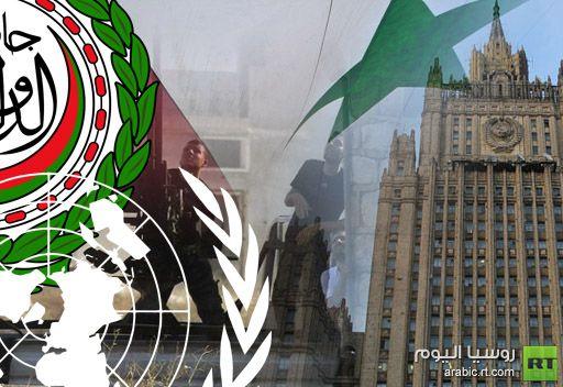 الخارجية الروسية: موسكو مستعدة لاي شكل من الاشكال لمناقشة الازمة السورية