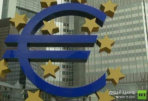 المركزي الأوروبي يرحب بنتائج قمة بروكسل