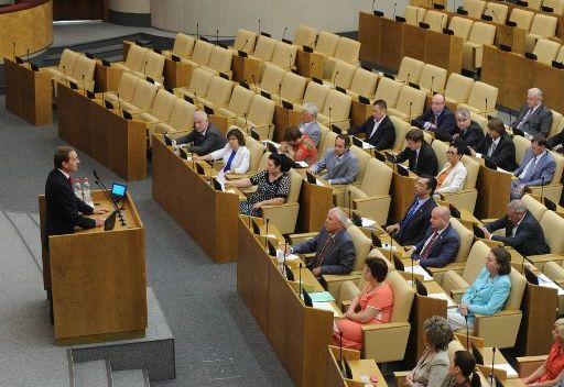 مجلس الدوما الروسي يصدق على الميزانية للأعوام 2013 - 2015