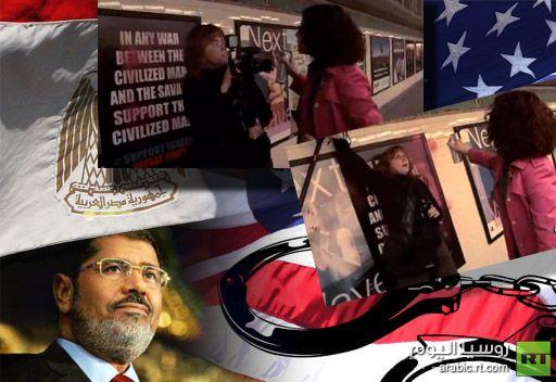 منى الطحاوي لمرسي: هذه أمريكا ولا تدعي البطولة على حسابي