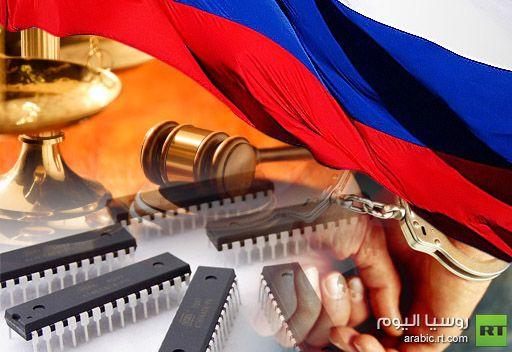 محام: مواطنون روس معتقلون في الولايات المتحدة في قضية التجسس لا يعترفون بذنوبهم