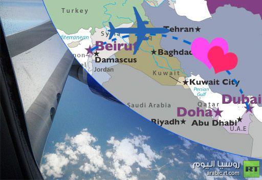 طائرة دعارة بين دبي وبيروت