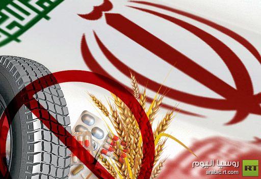 وسائل إعلام: إيران تحظر تصدير 50 نوعا من السلع