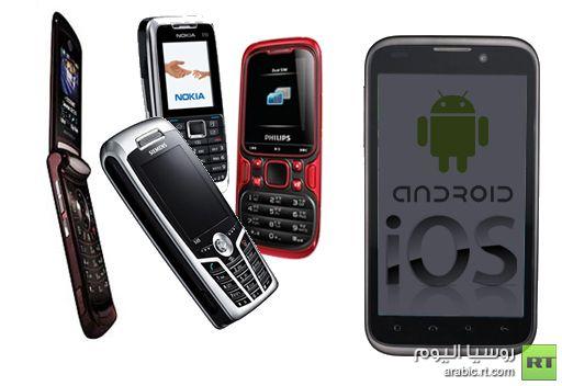 6 مليارات هاتف محمول مليار منها ذكي