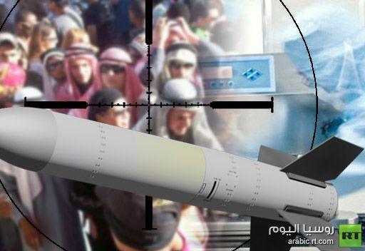قنبلة إسرائيلية - بريطانية تفتك بالعرب فقط