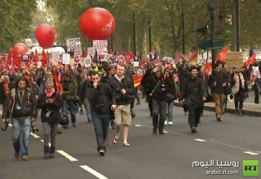 عشرات الآف يشاركون في احتجاجات مناهضة لإجراءات التقشف في لندن
