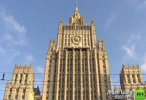 الخارجية الروسية: موسكو تدعو اسرائيل وقطاع غزة لعدم تصعيد العنف