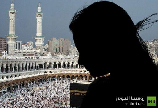تقرير طبي يثبت عدم تعرض السيدة المصرية للاغتصاب في مكة