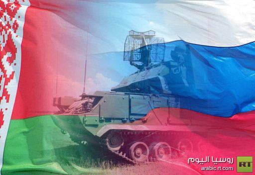 لافروف: روسيا وبيلاروس تعملان سوية بنشاط في مسألة الدرع الصاروخية