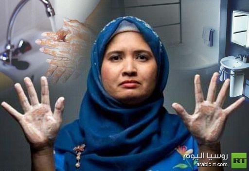 ماليزية تعاني الهوس بالنظافة تغسل يديها 300 مرة وتستحم 5 ساعات
