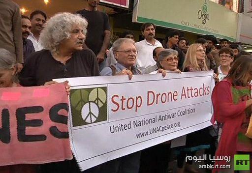 باكستان.. مسيرة شعبية احتجاجا على الغارات الأمريكية