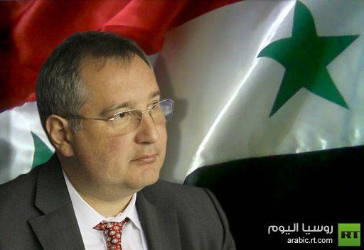 الحكومة الروسية: روسيا لا تزود سورية بأي شيء ممنوع في مجال التعاون العسكري التقني