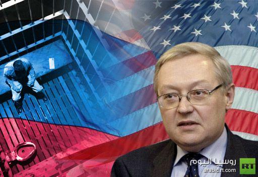 موسكو تدعو واشنطن إلى تخفيف ظروف اعتقال مواطنيها الموقوفين على ذمة التحقيق