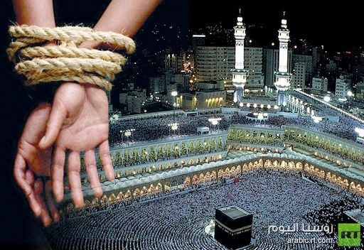إنقاذ وافدة عربية بعد تعرضها للاختطاف والاغتصاب لمدة 5 أيام في مكة