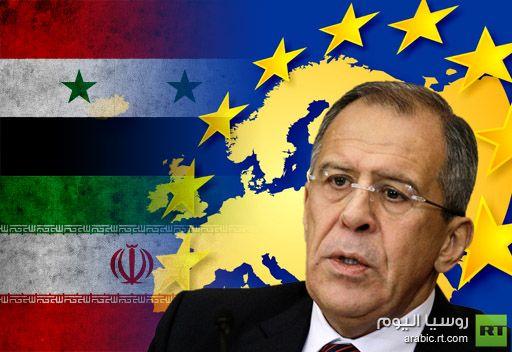 لافروف ينتقد العقوبات احادية الجانب التي يفرضها الاتحاد الأوروبي ضد إيران وسورية