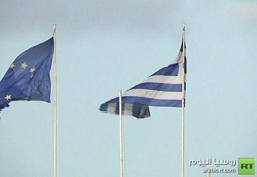 اليونان تهدد بإعلان إفلاسها في الشهر المقبل