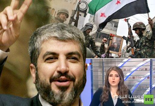 التلفزيون السوري يهاجم مشعل ويصفه بالطبال والمقاوم المشرد