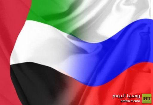 الرئيس الروسي يبحث مع ولي عهد ابو ظبي مسائل التعاون بين روسيا والإمارات