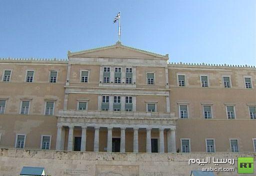 الحكومة اليونانية تعرض خطتها التقشفية الجديدة على الترويكا