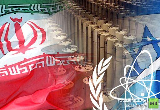 صحيفة اسرائيلية: ايران خفضت وتيرة تخزين اليورانيوم المخصب