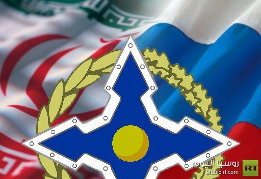 إيران قد تشارك في مهام حفظ الأمن بمنطقة آسيا الوسطى