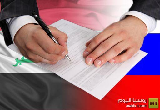العراق وروسيا وقعا مؤخرا على عقود عسكرية بقيمة 4.2 مليار دولار