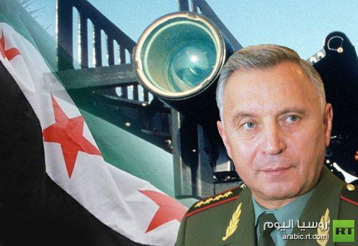 رئيس هيئة الاركان الروسية: المسلحون في سورية يمتلكون صواريخ ستينغر الامريكية