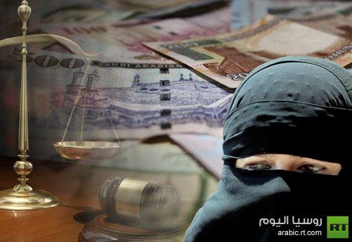 السعودية .. والدة قتيل ترفض الملايين وتصر على القصاص ثم تعفو عن القاتل لوجه الله