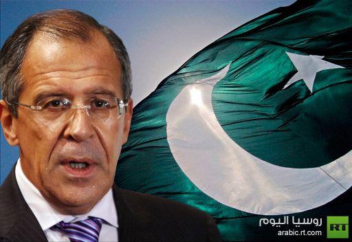 لافروف يزور إسلام آباد لاجراء محادثات مع القيادة الباكستانية