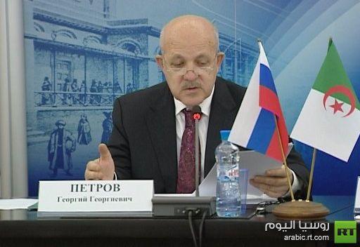 نائب رئيس غرفة التجارة والصناعة الروسية: الجزائر شريك إستراتيجي لروسيا
