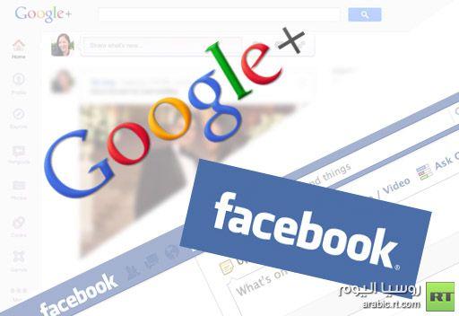 كيف يمكن أن يتغلب Google+ على موقع فيسبوك؟