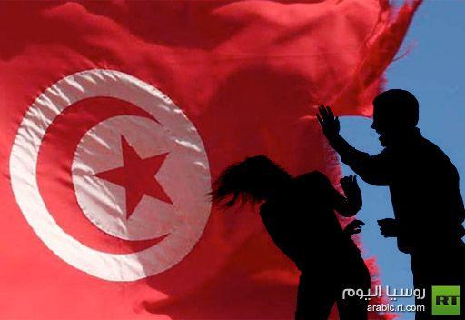 نساء في تونس.. ضحايا العنف والاغتصاب