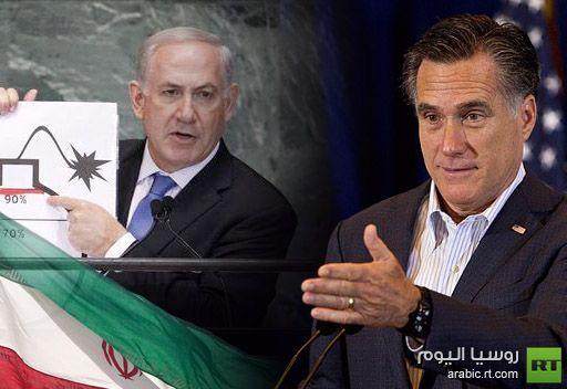 رومني يسخر من استعانة نتانياهو برسم مبسط لشرح الخطر النووي الإيراني