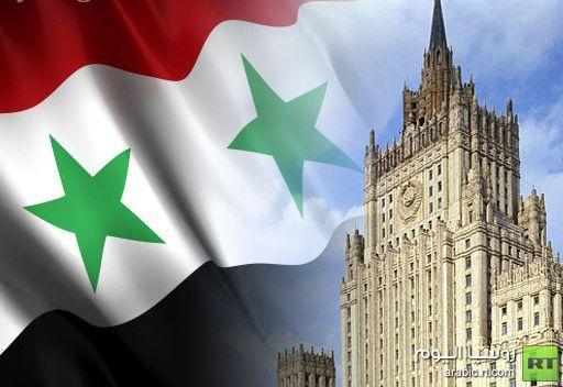 موسكو تدعو إلى إجراء تحقيق موضوعي في الحادث الذي وقع على الحدود السورية - التركية