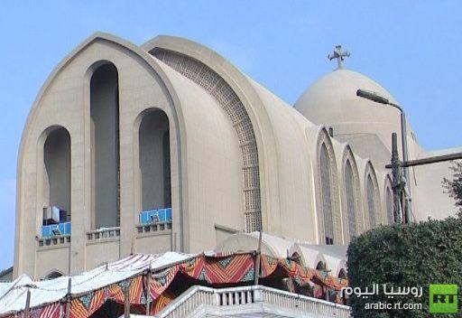 أقباط مصر يصوتون لاختيار البابا الجديد
