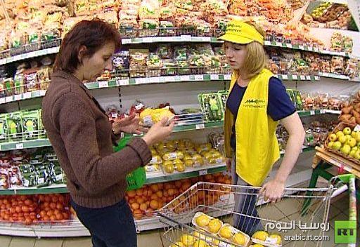 توقعات بارتفاع معدل التضخم في روسيا هذا الشهر بنسبة 0.8%