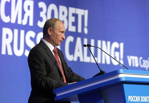 بوتين يشارك في منتدى الاستثمار