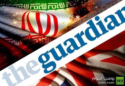 غارديان: بريطانيا تعارض ضرب إيران